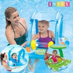3種類から選べます!サンシェード付き浮き輪 ベビーフロート 赤ちゃん浮き輪 うきわ赤ちゃん用浮輪 浮...