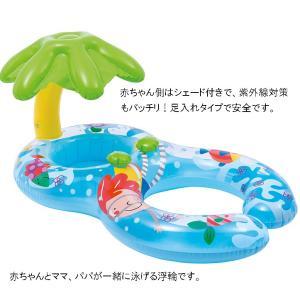 親子浮き輪 ヤシの木サンシェード付き浮き輪 ベビーフロート 赤ちゃん浮き輪|orange58|02