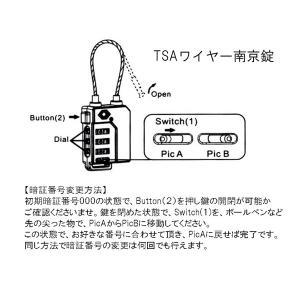 TSAロック ワイヤー南京錠 3ケタ TSA南京錠 ブラック TSAロック南京錠 orange58 04