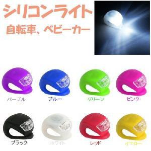 シリコン自転車LEDライト |orange58