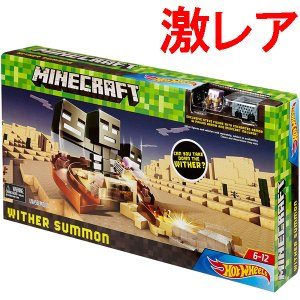 【宅配便発送】Hotwheels Minecraft Wither Summon Playset ホ...