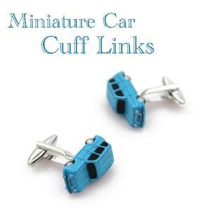 2個セット(両手用)ケースなしの簡易包装での販売となります。  鮮やかなブルーのオシャレな車型のカフ...