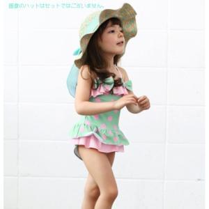 アクア×ピンクの水玉柄ワンピース水着 スイムキャップ付き 女の子用 スイムウェア  子供 キッズ G-6 orange58