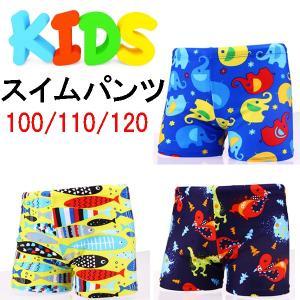 キュートデザイン 男の子用スイムパンツ 子供 キッズ 赤ちゃん ベビー 水着 スイムウエア B-20 orange58