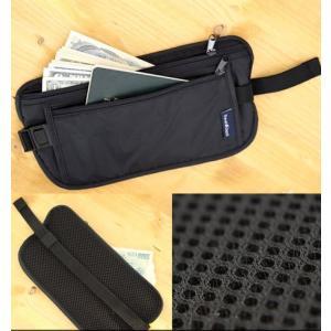 シークレットウエストポーチ パスポートケース トラベル用品 旅行用品 貴重品ケース チケットケース|orange58|02
