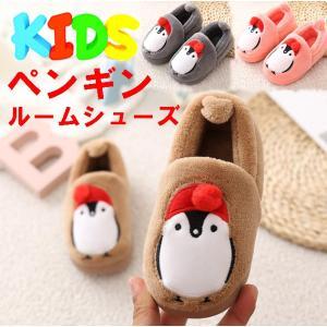 赤い帽子のペンギンルームシューズ ベビーキッズ 子供用 スリッパ orange58