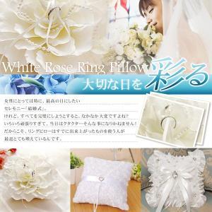 【完成品】ホワイトローズリングピロー ウェディング 結婚 指輪 ブライダル