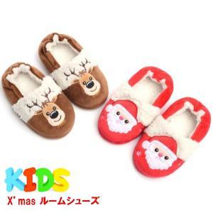 Xmasルームシューズ クリスマスデザイン ベビーキッズ 子供用 13cm 14cm 15cm 16cm スリッパ|orange58