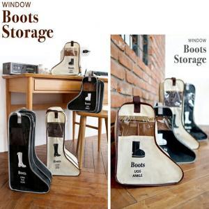 ショートタイプ ブーツストレージ シューズケース 旅行用シューズカバー 靴袋|orange58