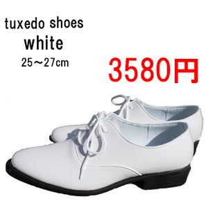 メンズ用タキシードシューズ ホワイト タキシード用 靴 白|orange58