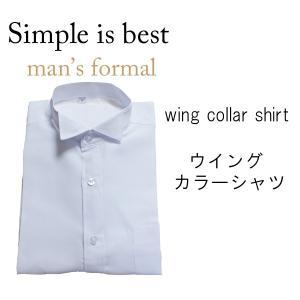 Simplewing collar shirtウイングカラーシャツ タキシードシャツ orange58
