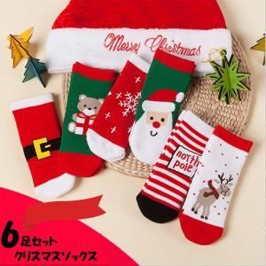 6足セット クリスマスソックス ソックス ベビー・キッズサイズ サンタクロース orange58