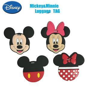ディズニー ミッキー ミニー ダッフィ シェリーメイから選べるトラベルネームタグ  スーツケース、旅行バッグ、ゴルフバッグなどに最適 orange58