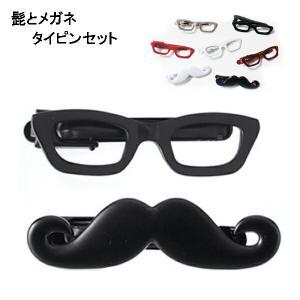 マスタッシュ&メガネセット 黒箱入り ネクタイピン ヒゲデザイン ひげタイピン 髭 めがね|orange58