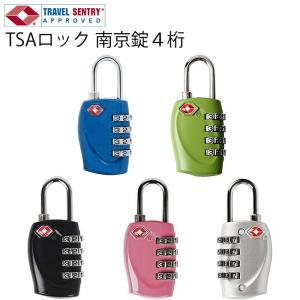 TSAロック 南京錠 4ケタ 暗証番号タイプ|orange58