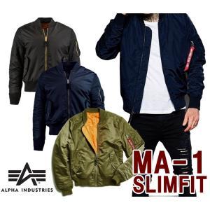 アルファMA-1/アルファインダストリーズ(Alpha Industries)MA-1 Slim Fit/フライトジャケットスリムフィットタイプ orangecake