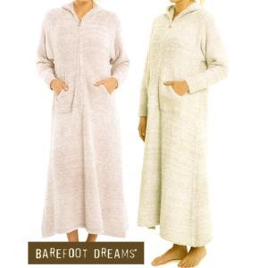 ベアフットドリームス(Barefoot Dreams)ロングパーカー/着る毛布/ガウン/CozyChic Women's Lounger Heathered/BDWCC1064 orangecake