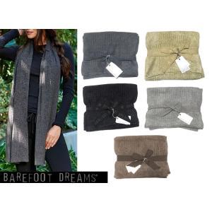 ベアフットドリームス(Barefoot Dreams)バンブーシックストール/ロングマフラー/スカーフ|orangecake