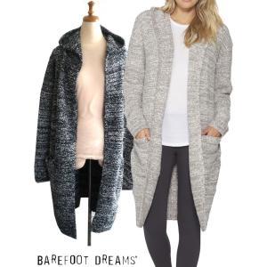 ベアフットドリームス(Barefoot Dreams)カリフォルニアコート/ロングパーカー/カーディガン/Cozychic California Coat|orangecake