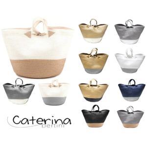 クリアランス/ベルティーニ かごバッグ(Caterina B...