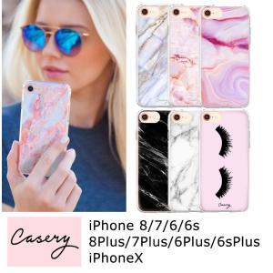 Casery(ケイスリー)iPhoneケース/大理石マーブル柄/つけまつげ柄/アイフォンカバー/iPhone8/7/6/6s、iPhone8Plus/7Plus/6Plus/6sPlus、iPhoneX|orangecake