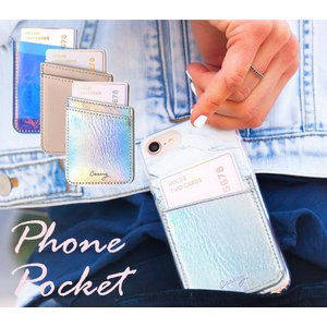 Casery(ケイスリー)スマホ用カードポケットステッカー/カードケース/アイフォン/Phone Pocket|orangecake