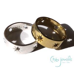 メール便送料無料/Chibi Jewels(チビジュエルズ)スターゲイジング星のリング/Stargazing Ring/R062|orangecake
