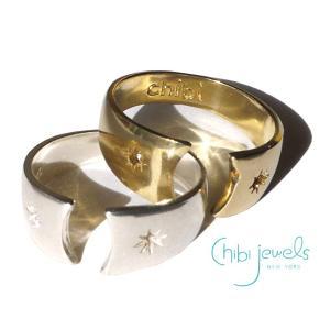 メール便送料無料/Chibi Jewels(チビジュエルズ)コスミックリフトスター星のリング/Cosmic Rift Ring/R109|orangecake