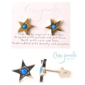 Chibi Jewels(チビジュエルズ)ターコイズスターピアス/星のピアス/Turquoise Star Stud Earrings/E183|orangecake