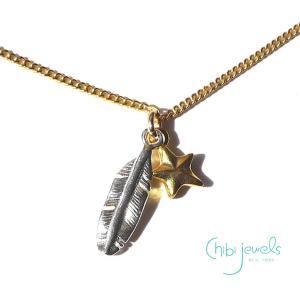メール便送料無料/Chibi Jewels(チビジュエルズ)羽と星とムーンストーンのネックレス/Twice Charmed Necklace GOLD/N293CM|orangecake