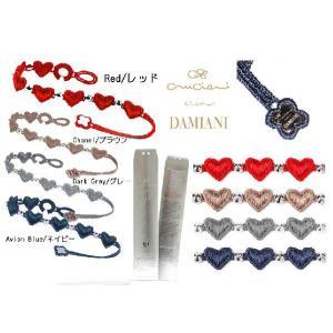 クルチアーニ×ダミアーニ(Cruciani×Damiani)ダイヤモンド付きハート刺繍ブレスレット/ミサンガ/レッド、グレー、ブルー、ブラウン|orangecake