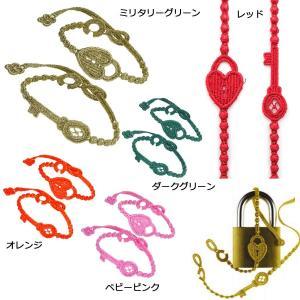 2本セット/クルチアーニ(Cruciani)ハートと鍵のブレス/クルチアーニ C ブレスレット キー&ロック/ミサンガ/LOCK&KEY|orangecake