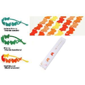 赤字特価/クルチアーニ(Cruciani)蝶の刺繍レースブレスレット/バタフライ/マルチカラー&グリーン/ミサンガ|orangecake