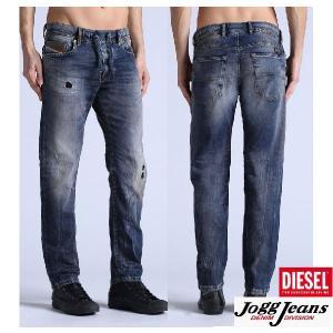 ディーゼル(Diesel)ダメージスウェットジーンズ/jog...