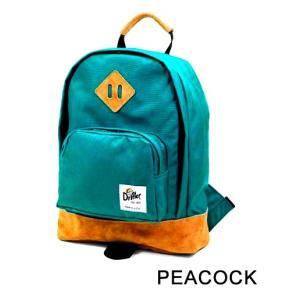 ドリフター(Drifter)KIDS BACK PACK/キッズバックパック/子供用リュックサック/レザー×ナイロン|orangecake|05