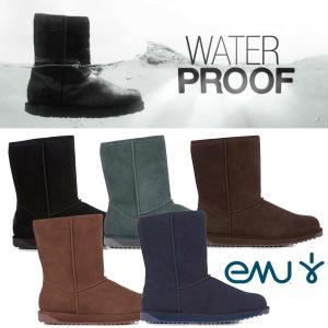 EMU(エミュー)完全防水ムートンブーツ/Paterson Lo Boots/雨、雪にも対応できるシープスキンレインブーツ|orangecake