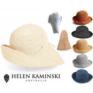 収納袋付/ヘレンカミンスキー(Helen Kaminski)PROVENCE10 プロバンス10 ラフィアハット 帽子 ストローハット ロゴ入り布バッグ付 UVカット 折りたためる帽子|orangecake