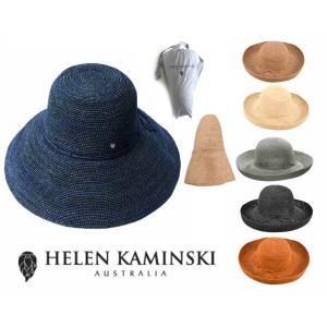 収納袋付/ヘレンカミンスキー(Helen Kaminski)PROVENCE12 プロバンス12 ラフィアハット 帽子 ストローハット ロゴ入り布バッグ付 UVカット 折りたためる帽子|orangecake