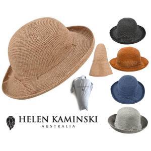 収納袋付/ヘレンカミンスキー(Helen Kaminski)PROVENCE8 プロバンス8 ラフィアハット 帽子 ストローハット ロゴ入り布バッグ付 UVカット 折りたためる帽子|orangecake