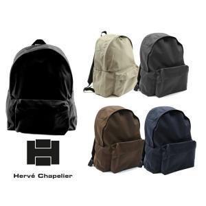 Herve Chapelier(エルベシャプリエ)946C コーデュラデイパックL/リュックサック/バックパック/ブラック、ベージュ、モカ|orangecake