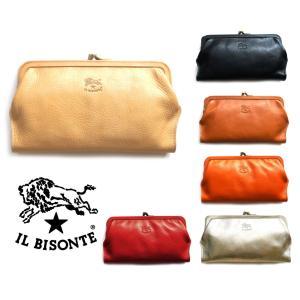 イルビゾンテ(Il Bisonte)がま口レザー長財布/2019年新入荷モデル|orangecake