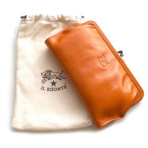 イルビゾンテ(Il Bisonte)がま口レザー長財布/2019年新入荷モデル orangecake 09