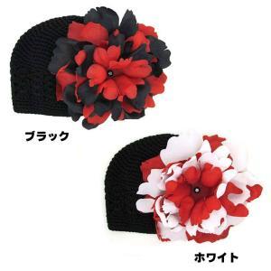 ジェイミーレイハット(Jamie Rae Hats)ベビーニット帽子/ラインストーン付きかぎ針編み/子供用(ブラック×レッドフラワー)|orangecake