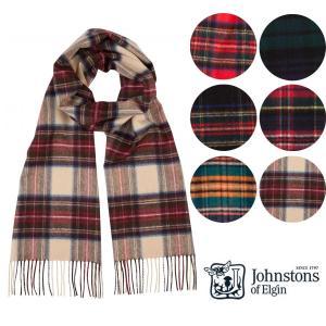 ジョンストンズ(Johnstons of Elgin)カシミアストール/チェック柄タータンマフラー/WA000016 orangecake