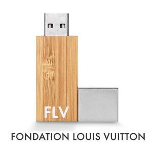 メール便送料無料/パリ限定!LOUIS VUITTON/ルイヴィトン美術館/USBメモリ16GB/USBフラッシュ/FONDATION LOUIS VUITTON|orangecake