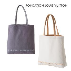 パリ限定!LOUIS VUITTON/ルイヴィトン美術館/ト...
