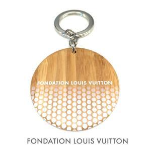 メール便送料無料/パリ限定!LOUIS VUITTON/ルイヴィトン美術館/ラウンドキーチェーン/ウッドキーホルダー/キーリング/FONDATION LOUIS VUITTON|orangecake