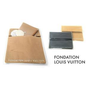 メール便送料無料/パリ限定!LOUIS VUITTON/ルイヴィトン美術館/タブレットケース/小物ポーチ/FONDATION LOUIS VUITTON/Tablet Pouch|orangecake