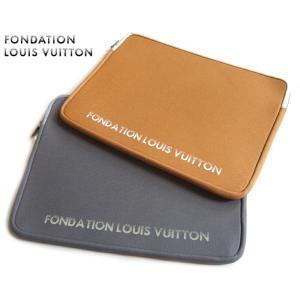 パリ限定!LOUIS VUITTON/ルイヴィトン美術館/ノートパソコン&タブレットケース 13インチラップトップケース/小物ポーチ/FONDATION LOUIS VUITTON|orangecake