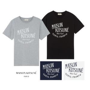 クリアランス/2019年新作/メゾンキツネ(MAISON KITSUNE)レディース&メンズ Tシャツ PALAIS ROYAL ロゴプリント/ホワイト、ネイビー、ブラック、グレー|orangecake